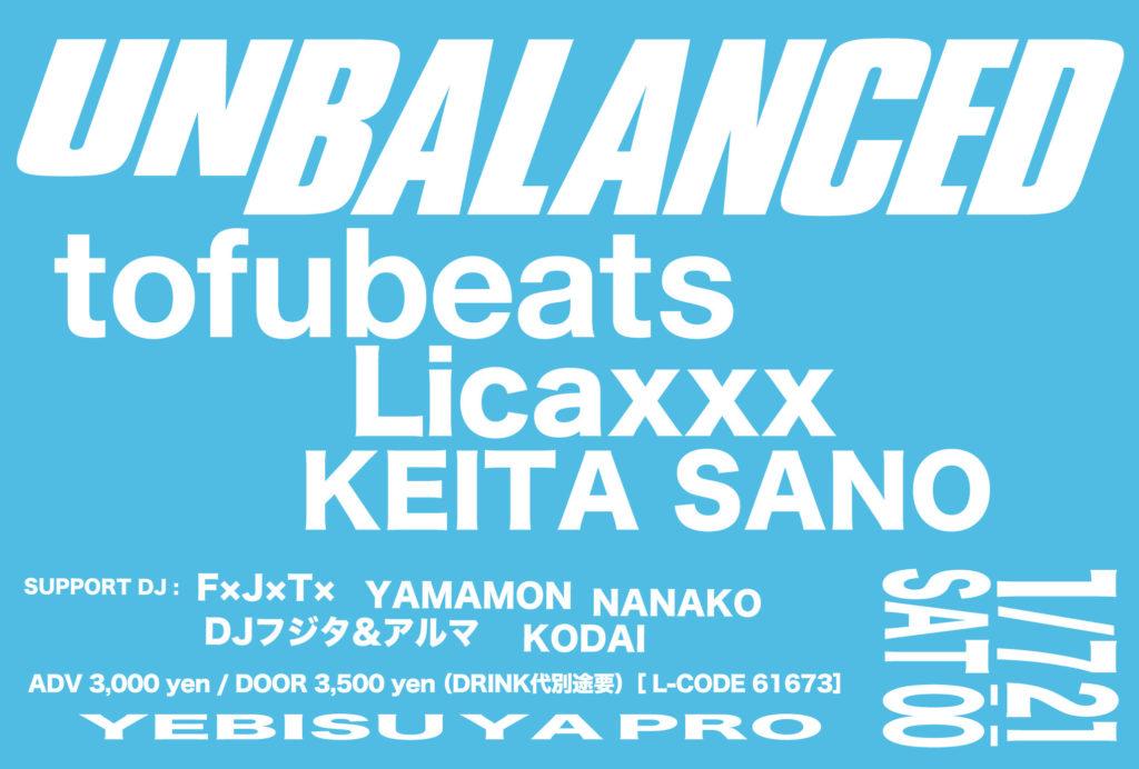 unbalanced_flyer_ol