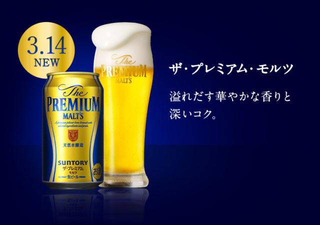 product_img_premium